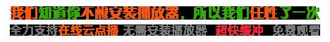 小片吧电影网 - www.xiaopianba.com
