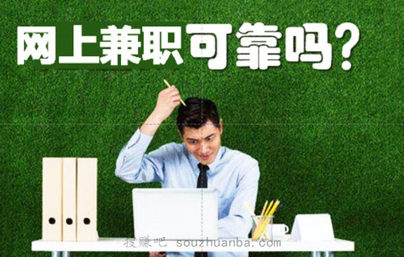 大学生网上兼职工作分类