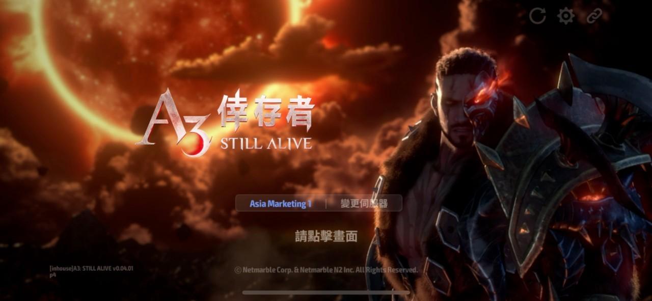 网石《A3: STILL ALIVE 幸存者》尝鲜,创新MMORPG大逃杀一次就上瘾!插图