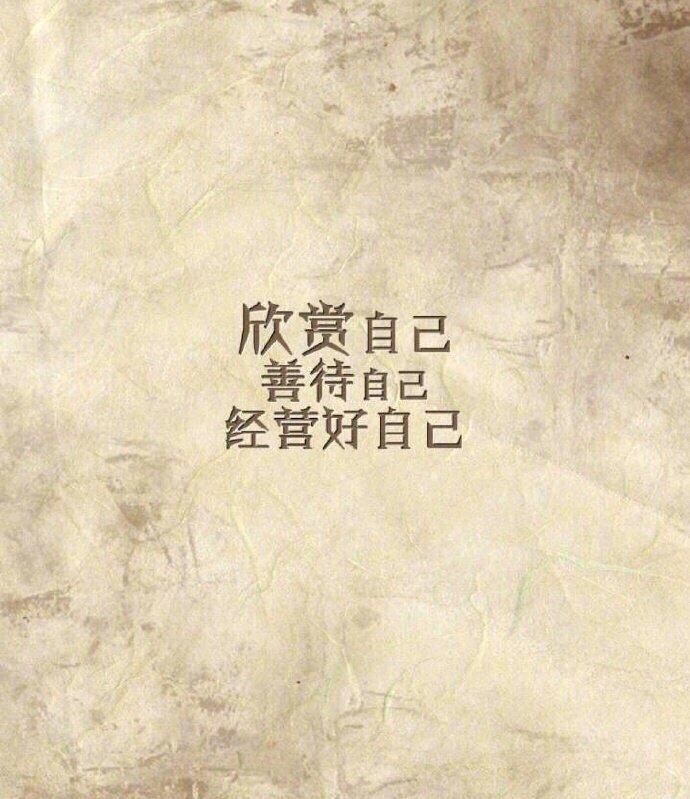 早安心语温暖语录0516:要把温柔跟可爱藏起来,留给值得的人