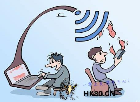 黑客如何通过流氓WiFi热点实施网络钓鱼