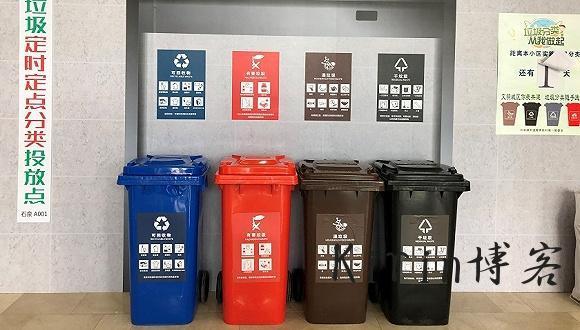 上海市垃圾分类指南