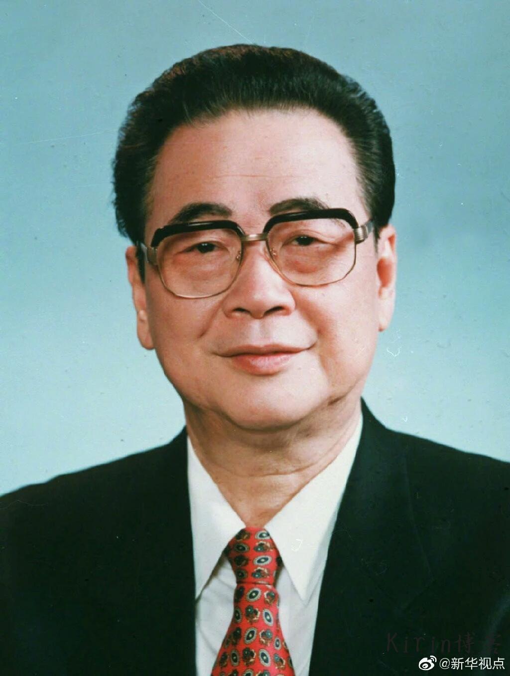 【社会关注】国务院原总理李鹏同志逝世