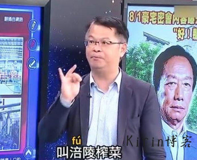 涪陵榨菜给台湾专家寄榨菜