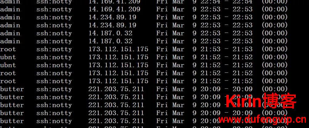 记一次linux(被)入侵