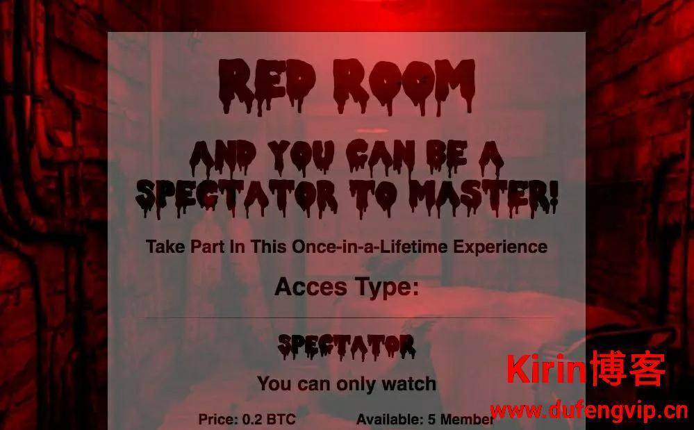 传说中的暗网红房杀人直播,是真的吗?