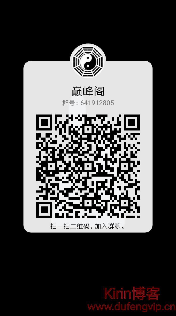 利用代码百分百QQ封号7天