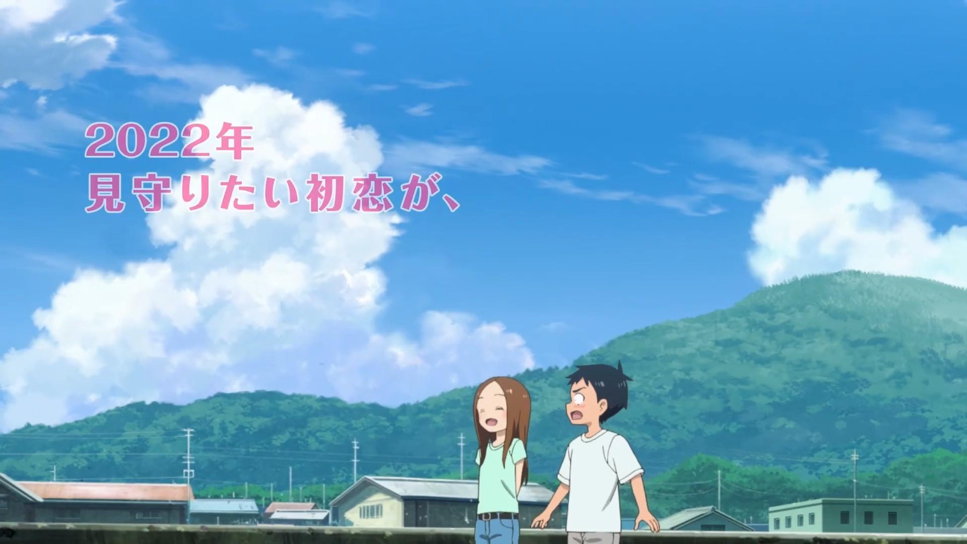 《擅长捉弄的高木同学》TV动画片第3季&经典剧场制作决定,动漫文章