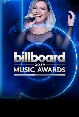 2019年美国公告牌音乐大奖颁奖典礼