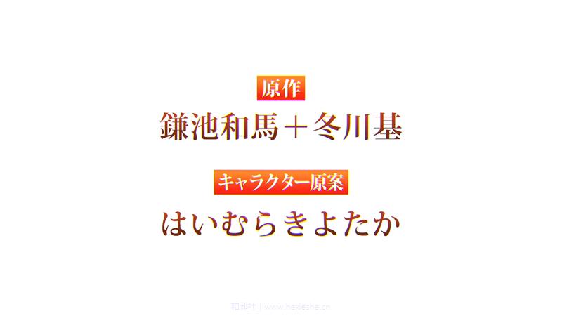 TVアニメ『とある科学の超電磁砲T』本PV.mp4_000002.822