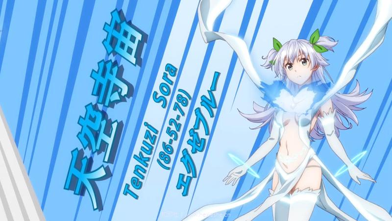 TVアニメ「ド級編隊エグゼロス」ティザーPV.mp4_000018.873