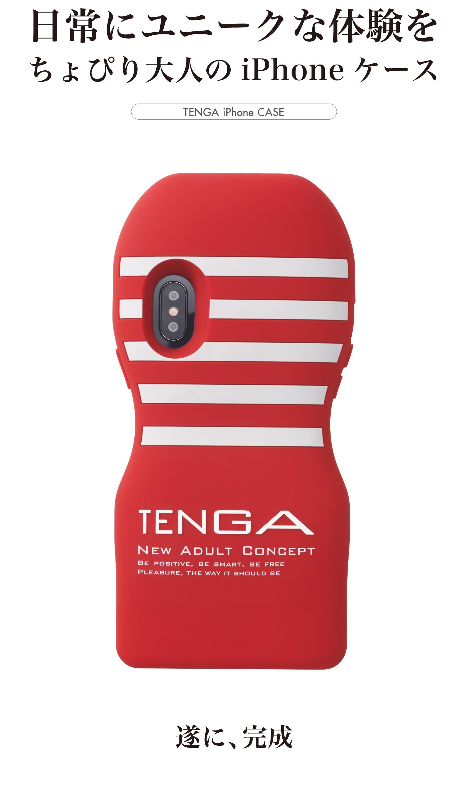 TENGA手机壳 飞机杯
