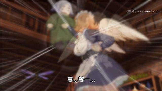 异种族风俗娘评鉴指南 [Lilith-Raws] Ishuzoku Reviewers - 06 [Baha][WEB-DL][1080p][AVC AAC][CHT][MKV].mkv_001000.402