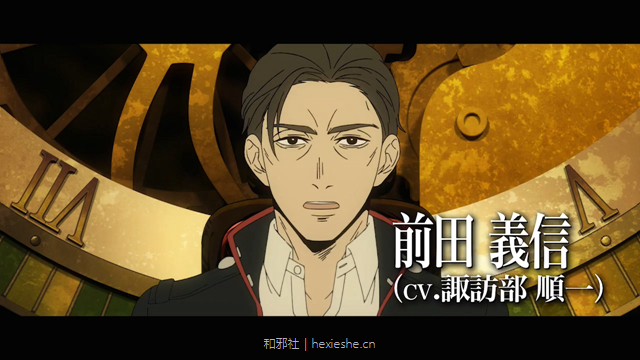 TVアニメ「MARS RED」PV第1弾  大正時代・・日本政府は、対ヴァンパイア機関・第十六特務隊―通称『零機関』を密かに配備した・・【2021年放送】.mp4_000048.662