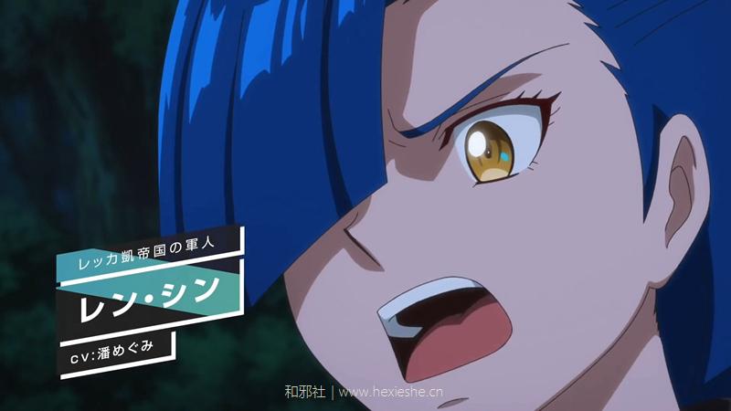 TVアニメ『バック・アロウ』PV第1弾.mp4_000055.032