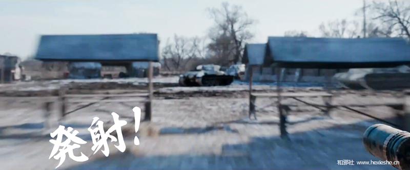 T34坦克 上坂堇_和邪社016