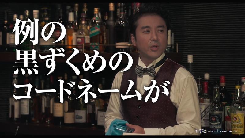 映画『ヲタクに恋は難しい』 予告【2020年2月7日(金)公開】.mp4_000127.028