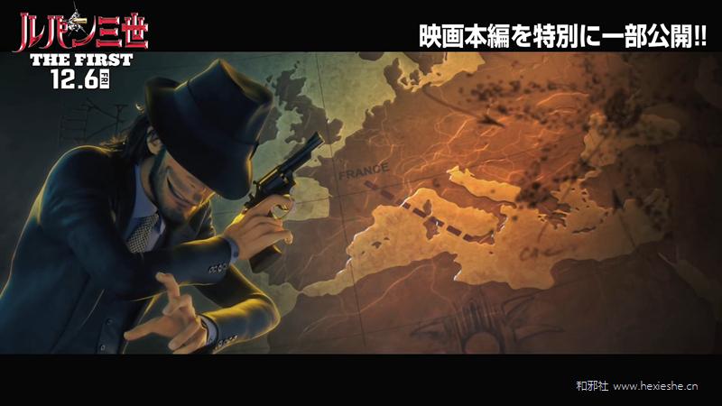 映画『ルパン三世 THE FIRST』本編オープニング【12月6日(金)公開】.mp4_000106.772
