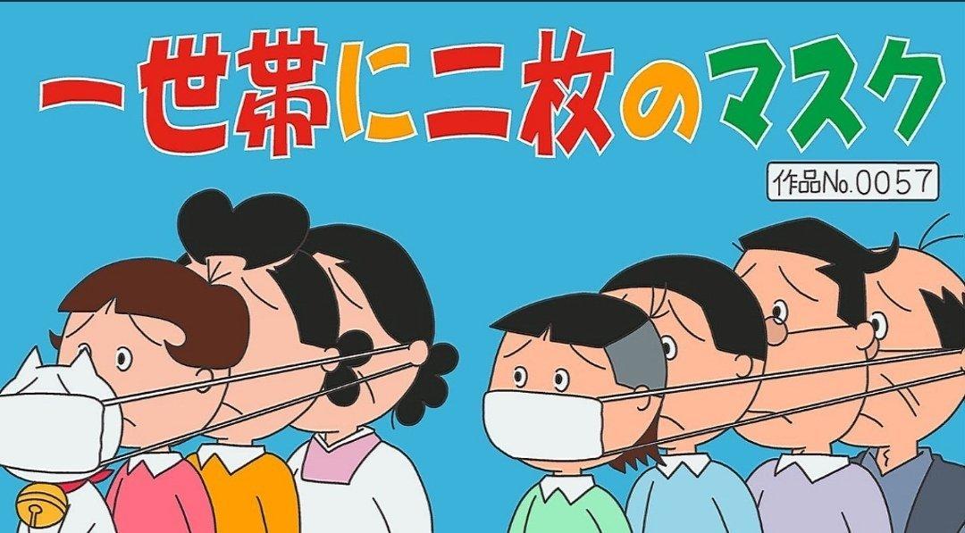 日本网民恶搞安倍一家两口罩政策_和邪社09