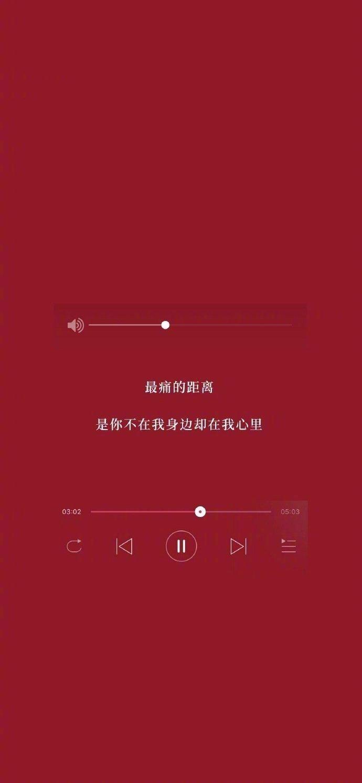 歌词背景带字图片:我总是一个人,在练习一个人