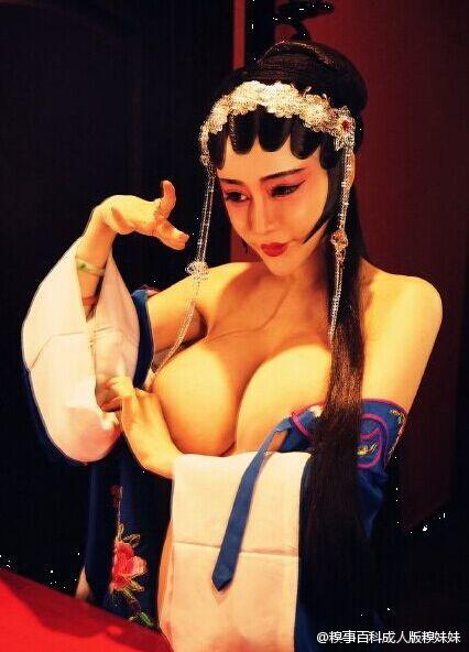 中国的京剧这样发展下去。有钱途~