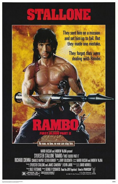 第一滴血2 Rambo: First Blood Part II