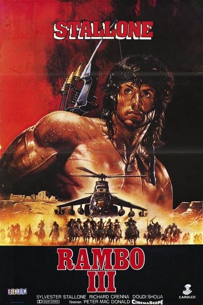 第一滴血3 Rambo III