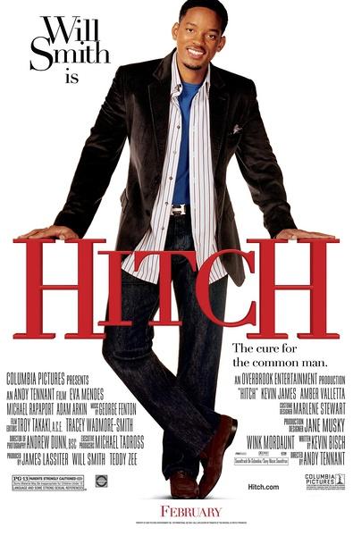全民情敌 Hitch