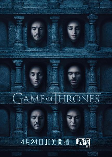 权力的游戏 第六季 Game of Thrones Season 6