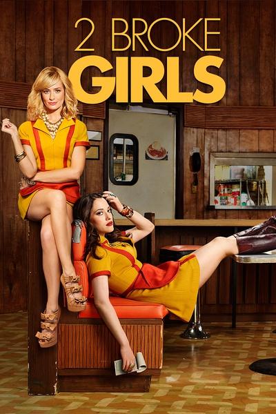 破产姐妹 第四季 2 Broke Girls Season 4