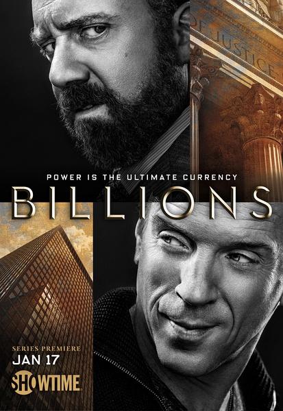亿万第一季 Billions Season 1