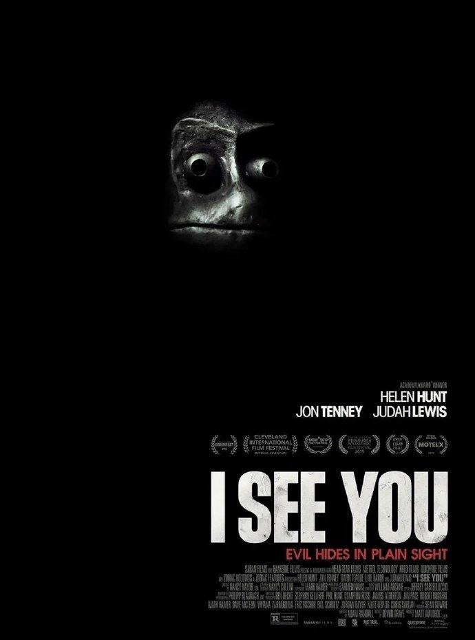 找到你了 I See You