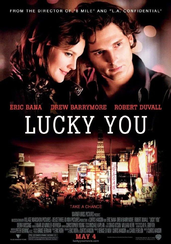 幸运赌神 Lucky You