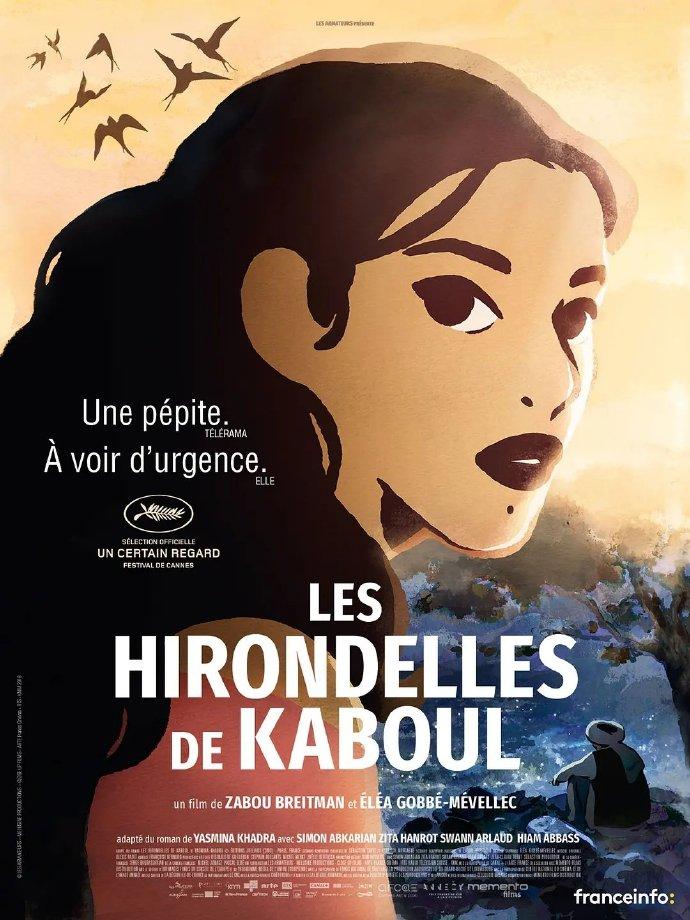 喀布尔的燕子 Les hirondelles de Kaboul