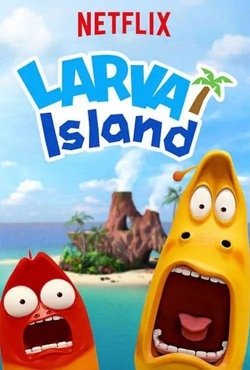 爆笑虫子之冒险岛大电影 The Larva Island Movie