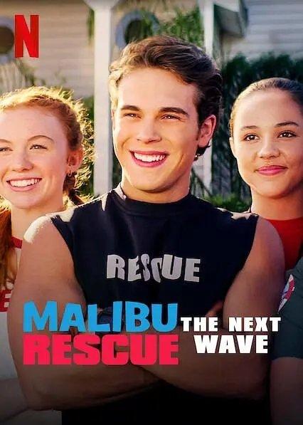 马布里救生队:下一波 Malibu Rescue: The Next Wave