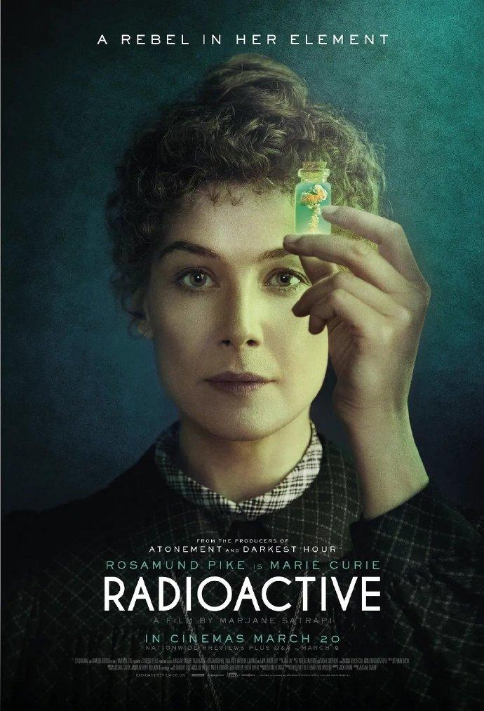 放射性物质 Radioactive