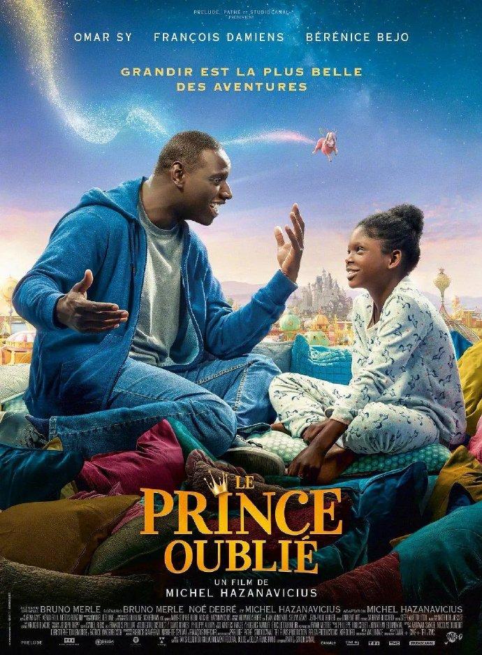 消失的王子 Le Prince Oublié