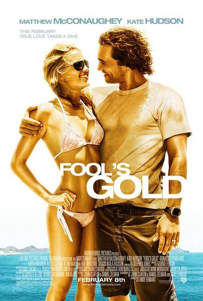 淘金俏冤家 Fool's Gold