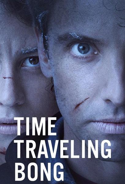 穿越烟壶 Time Traveling Bong