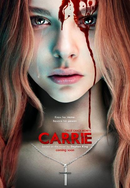 魔女嘉莉 Carrie