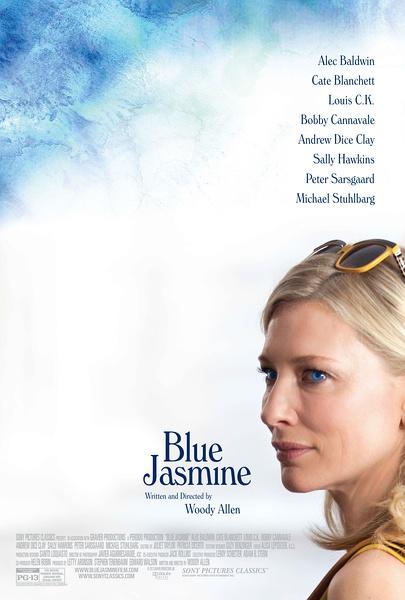 蓝色茉莉 Blue Jasmine
