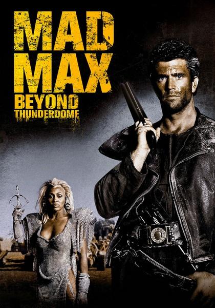 疯狂的麦克斯3 Mad Max Beyond Thunderdome