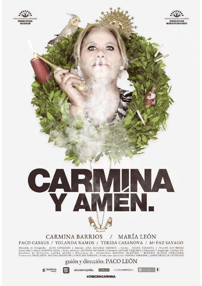反斗大妈2 Carmina y amén