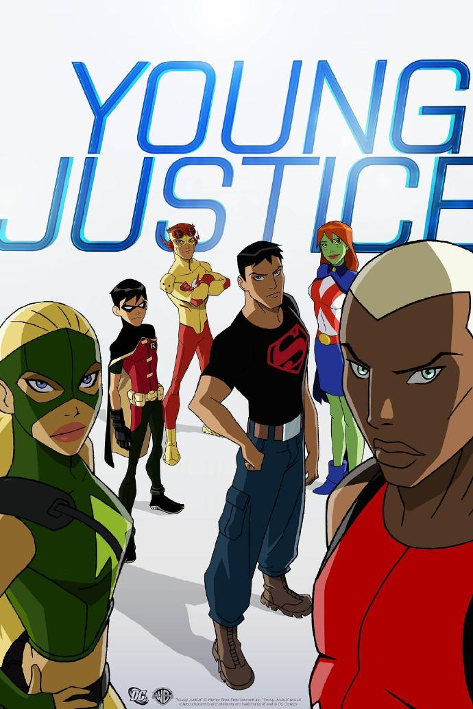 少年正义联盟 第一季 Young Justice Season 1