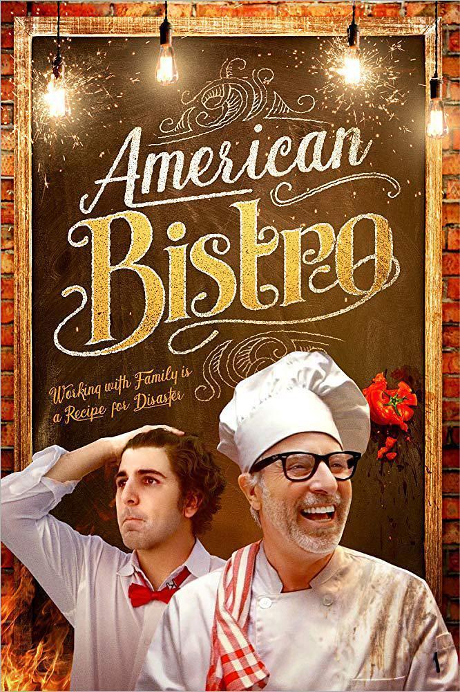 美式小酒馆 American Bistro