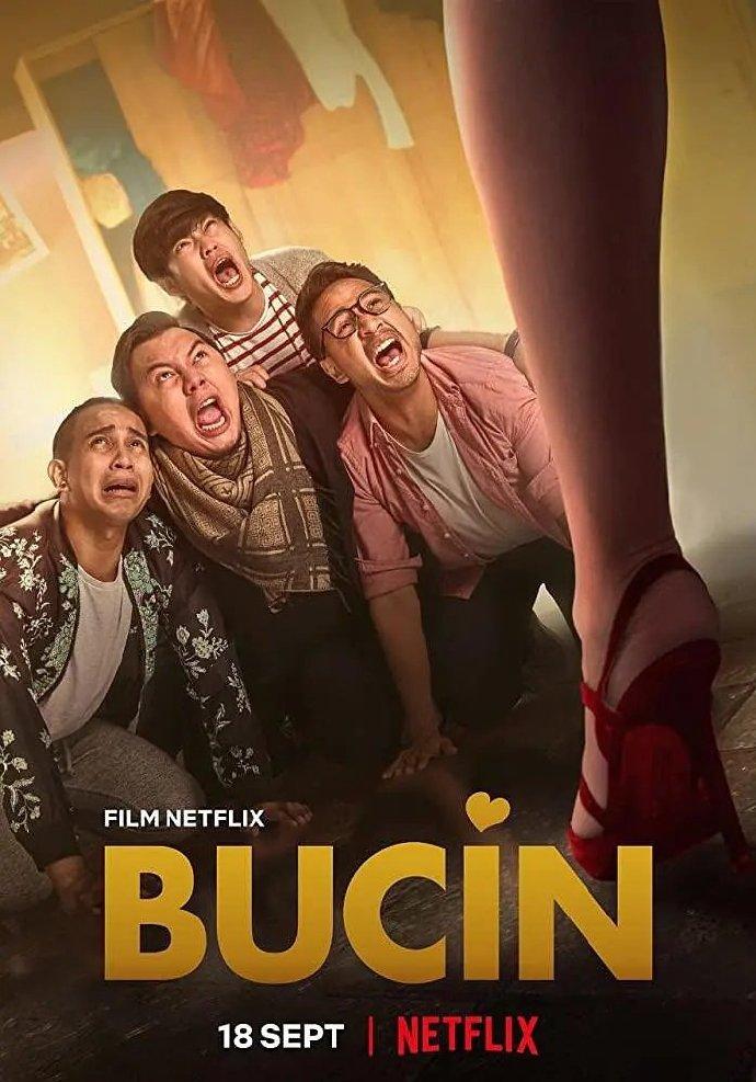 不做爱情傻子 Bucin