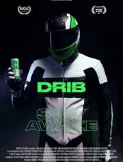 能量唤醒 DRIB