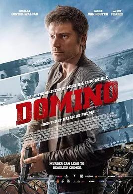 多米诺骨牌 Domino